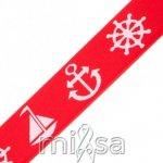 Pruženka plochá 40mm Nautical Red