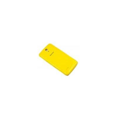Kryt iGET Zeta zadní žlutý