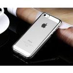 Pouzdro USAMS Kim TPU iPhone 5S/SE stříbrné
