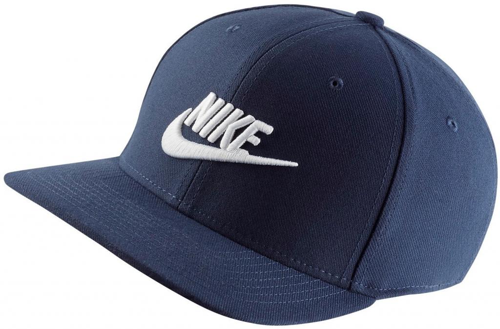 Nike U NSW CLC99 CAP SWFLX 891279-451 od 512 Kč - Heureka.cz 63d040c79a