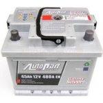 Autopart Galaxy Silver 12V 45Ah 480A
