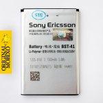 Baterie Sony BST-41