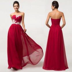 b196b6aca5df Grace Karin společenské šaty s bílou krajkou CL6107-4 červená ...