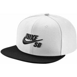 85fb98e5745 Kšíltovka Nike SB Sb Icon Snapback ZD white black black black