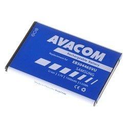 Baterie AVACOM GSSA-I891-S1200A 1500mAh - neoriginální