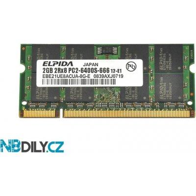 Elpida DDR2 2GB EBE21UE8ACUA-8G-E
