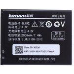 Baterie Lenovo BL192