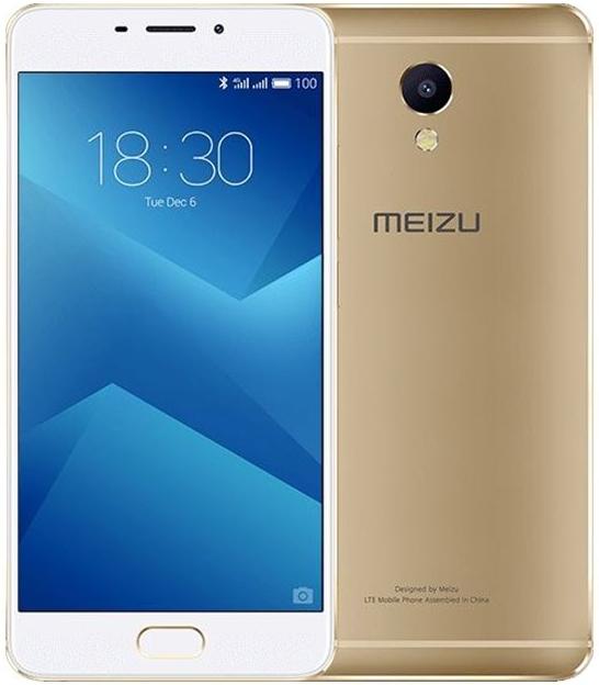 Meizu M5 Note 3GB/16GB na Heureka.cz