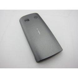 Kryt na mobilní telefon Kryt Nokia 500 zadní stříbrný