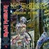 Iron Maiden - Somewhere In Time / Vinyl / 2012 [LP]