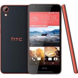 HTC Desire 628G 32GB Dual SIM