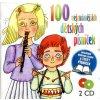 Hudba Various Artists - 100 NEJZNAMEJSICH DETSKYCH PISNICEK