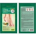 Skinlite Exfoliační maska na nohy s papájou 1 pár vel. 40 45