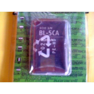Baterie Nokia BL-5CA