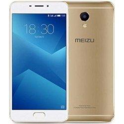Meizu M5 Note 3GB/16GB