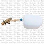 Plovákový ventil