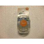 Philips Avent dudlík na kojeneckou láhev airflex 4 otvory 2 ks transparentní
