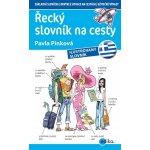 Řecký slovník na cesty - Kol.
