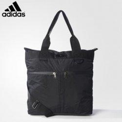 190ddbace9 Adidas sportovní taška - Nejlepší Ceny.cz