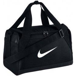 Nike NK BRSLA XS DUF BA5432010 od 479 Kč - Heureka.cz 5c10ba114d5