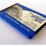 Baterie Blue Star Nokia 6101, 6100, 6300 (BL-4C) 1000mAh - neoriginální