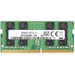 HP DDR4 4GB 2400MHz Z4Y84AA