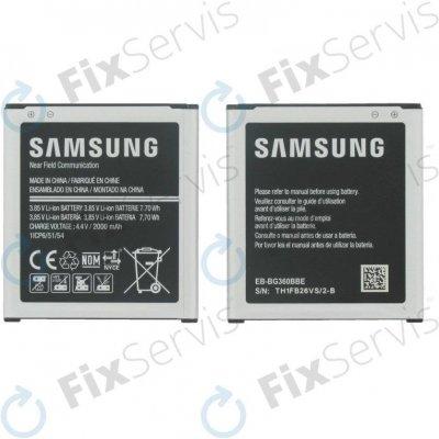 Baterie Samsung EB-BG530CBE