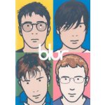 EMI Blur-Best Of.