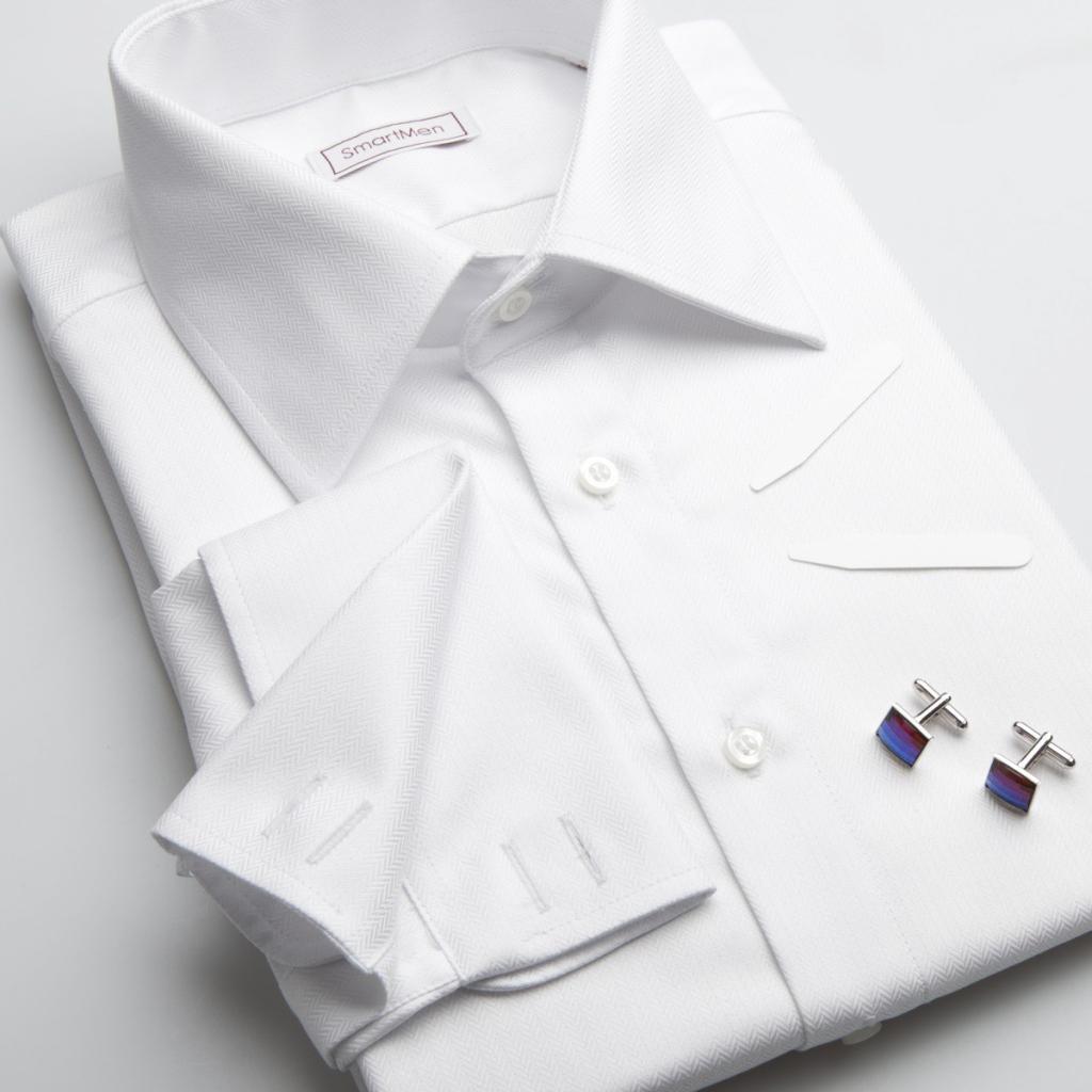 5872a64f6e57 pánská Luxusní košile Bílá