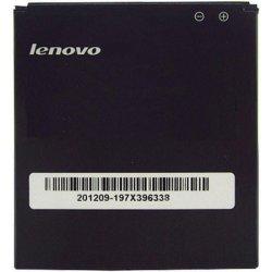 Baterie Lenovo BL242