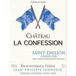 La Confession La Confession St. Emilion Grand Cru červené 2013 0,7 l