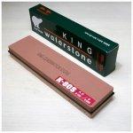 Kombinovaný 1000/6000 japonský brusný kámen King