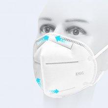 Bezdoteku respirátor FFP2 / KN95 10 ks