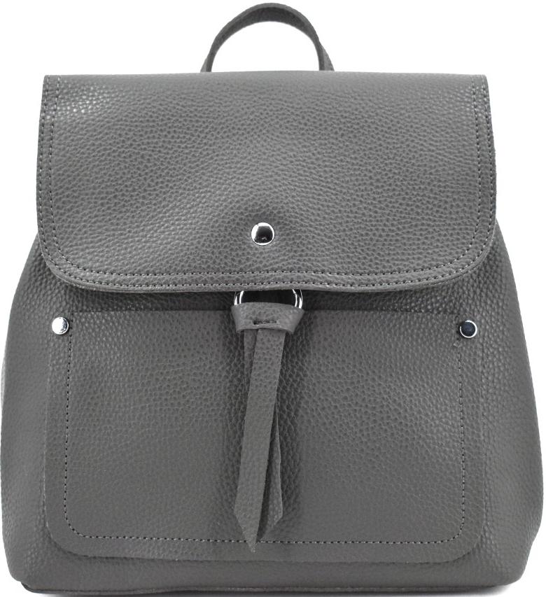 Melas dámský dívčí batoh a kabelka v jednom s klopnou šedá alternativy -  Heureka.cz 98f947d107f