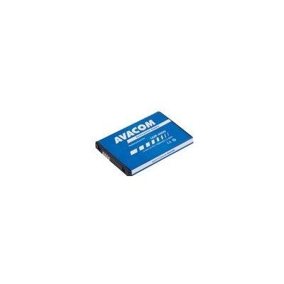 AVACOM Baterie do mobilu LG P500 Optimus One / Li-Ion / 3.7V / 1500mAh / náhrada za LGIP-400N (GSLG-P500-1500)