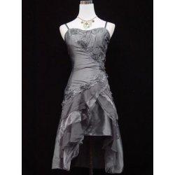 Stříbrné krátké asymetrické společenské šaty vpředu kratší na ples ... 38aa8afa3c