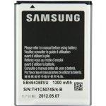 Baterie Samsung EB464358VU
