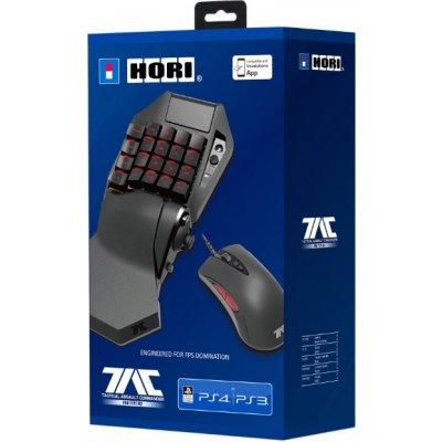 Hori Tactical Assault Commander Pro V2 PS4, PS3
