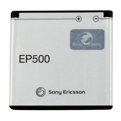 Baterie Sony EP500