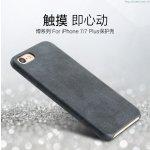 Pouzdro USAMS Mant iPhone 7 černé