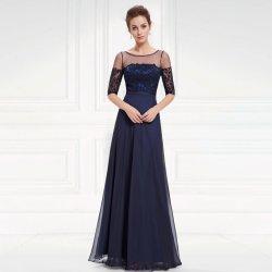 0f0a94b4812 Dlouhé společenské šaty na ples svatbu tmavě modrá