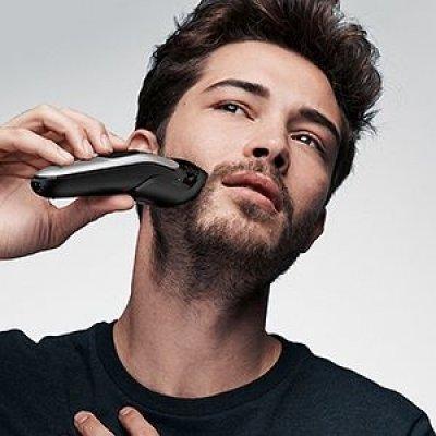 Zastřihování vousů