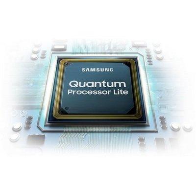 Inteligentní procesor