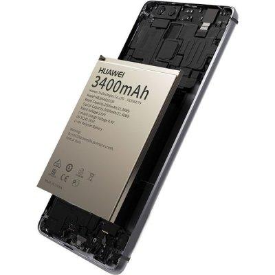 Správná baterie s dlouhotrvající výdrží