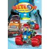 Meteor Monster Trucks 6 - Klubovna - DVD - neuveden