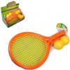 Sada na soft tenis 2 pálky + 2 míčky set v sáčku