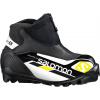 Salomon Equipe JR běžecké boty černá Vel. 27