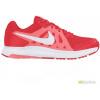 Dámské běžecké boty Nike WMNS DART 11 - 9