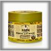 Agafea Maska na vlasy s pivním droždím - na podporu růstu vlasů 300 ml