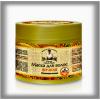 Agafea Maska vaječná na vlasy - vyživující 300 ml